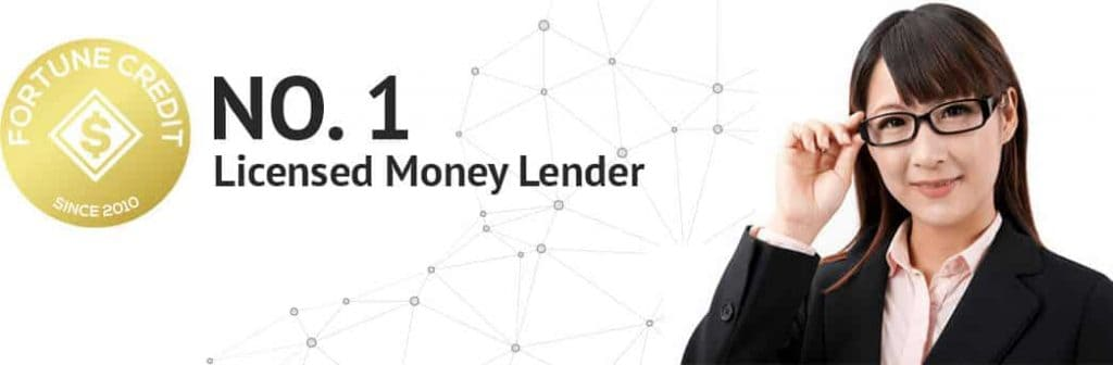 the no 1 licensed money lender in SG